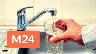 Москва и Подмосковье будут вместе работать над качеством питьевой воды - Москва 24