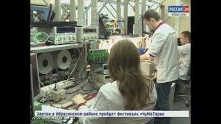 Новые точки соприкосновения: представители компаний Госкорпорации «Росатом» посетили предприятия Чув