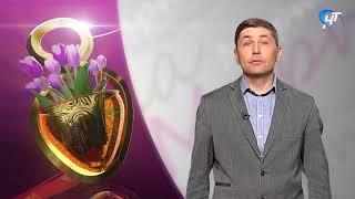 С 8 марта поздравляет оператор НТ Андрей Константинов