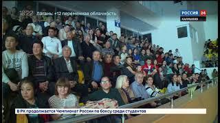 В Элисте стартовал Чемпионат России по боксу среди студентов