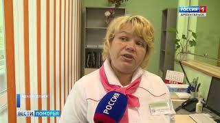 Новая регистратура заработала сегодня во второй поликлинике Архангельска