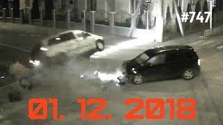 ☭★Подборка Аварий и ДТП/Russia Car Crash Compilation/#747/December 2018/#дтп#авария