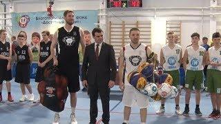 В Темрюке прошел благотворительный баскетбольный матч