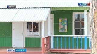 В Марий Эл 16 тысяч детей смогут отдохнуть летом в детских лагерях  - Вести Марий Эл