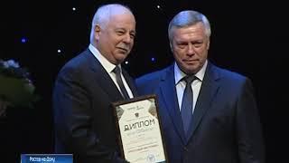 Губернатор Ростовской области вручил награды лучшим предпринимателям Дона