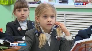 """""""Вести. Брянск"""" (эфир 06.02.2018 в 20:45)"""