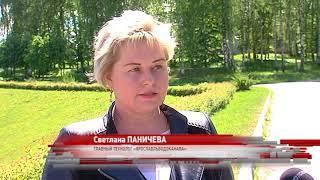 В Ярославле модернизируют водопроводные станции: как это отразится на качестве питьевой воды