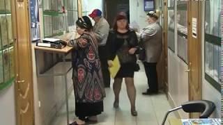 Налоговая инспекция Самарской области будет работать в субботу