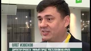 Челябинск получит 13 млрд на развитие инновационных технологий