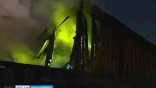 В микрорайоне Николаевка загорелось деревянное здание