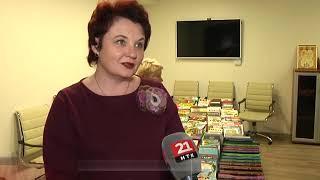 Итоги благотворительной акции по сбору книг для сельских школ ЕАО подвели в Биробиджане