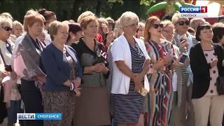 Смоленск поучаствовал в акции «Россия в каждом окне»