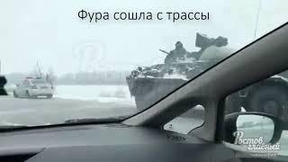 Аварии на М4 в сторону Шахт 12.2.2018 Ростов-на-Дону Главный