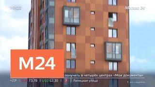 """""""Москва сегодня"""": """"Ледяную пещеру"""" откроют в парке """"Зарядье"""" - Москва 24"""