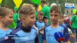 Торжественным шествием отметили день рождения Владивостока