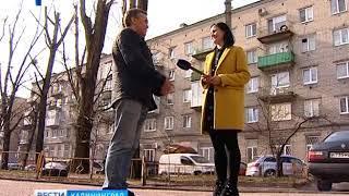 Глава администрации Краснознаменского городского округа подал в отставку