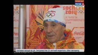 Ушел из жизни двукратный чемпион мира, олимпийский чемпион, заслуженный мастер спорта СССР  Владими