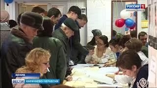 На выборах в Карачаево-Черкесии не было выявлено нарушений
