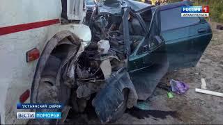 Два человека погибли в ДТП с автобусом в Устьянском районе