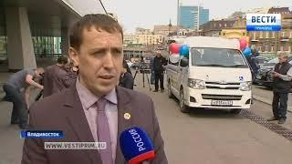 В Хасанском районе Приморья появилось социальное такси
