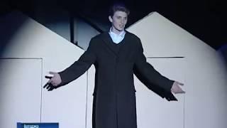 В Молодежном драматическом театре Волгодонска дали первую премьеру