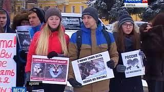 В Кирове вновь активизировались дог-хантеры (ГТРК Вятка)