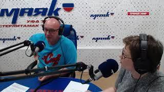 Уфимский берег - 28.09.18 В гостях - известный российский журналист Владимир Мамонтов