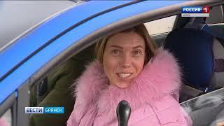 Госавтоинспекторы Брянска поздравили женщин