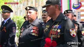 В Махачкале почтили память сотрудников МВД, погибших при исполнении служебного долга