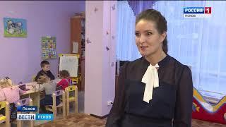 Вести-Псков 11.10.2018 11-25