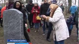 В Калининградской области открыт памятник на месте воинского захоронения времён Первой мировой войны