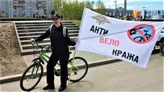 Сургутяне делали велоселфи с полицейскими