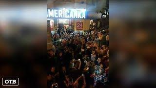 Мексиканские болельщики в Екатеринбурге дали концерт с крыши автомобиля