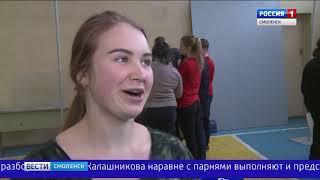 В Смоленске прошла спартакиада допризывной молодежи
