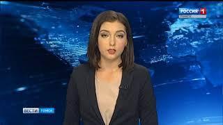 Вести-Томск, выпуск 14:40 от 05.07.2018