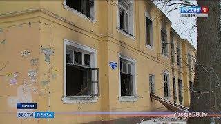 Жители Заводского района Пензы обеспокоены опасным соседством с расселенными домами