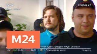 Руководство полиции Серпухова уволят после убийства 5-летней девочки - Москва 24