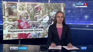 Сто пятьдесят миллионов рублей на формирование комфортной городской среды