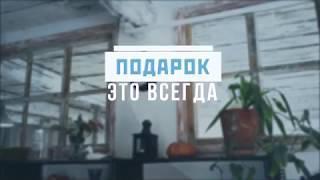 """""""Саратов 24"""" 3 года промо Наталия Шевченко"""