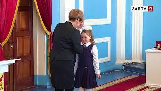 9 забайкальцев получили награды государственного уровня