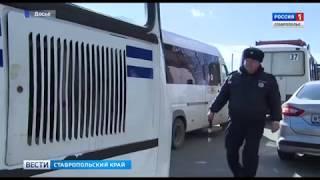 Состояние маршруток и автобусов в Ставрополе критическое