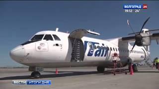 Водяной аркой встретили новый рейс в аэропорту Волгограда