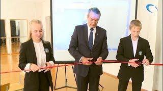В Великом Новгороде открылась школа предпринимательских навыков
