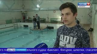 В Смоленске проходят областные соревнования по судомодельному спорту