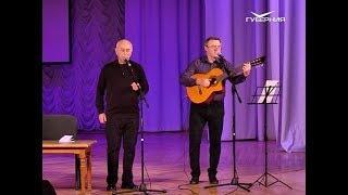 Александр Городницкий раскрыл самарцам секрет вдохновения