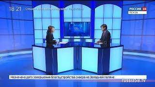 Россия 24. Пенза: драйверы развития региона