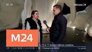 """""""Москва сегодня"""": """"Зарядье"""" готовится представить Ледяную пещеру - Москва 24"""