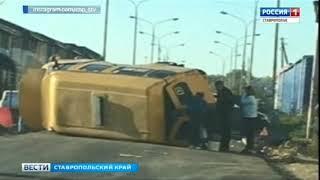 Маршрутка перевернулась на Ставрополье