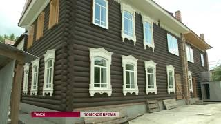 Бизнесу вновь предлагают взять в аренду деревянные дома