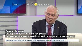 Вести. Интервью - Леонид Рошаль